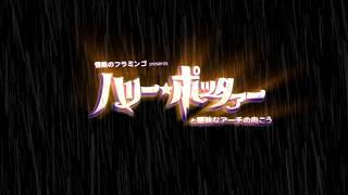 2017.5.10〜14 <会場>調布市せんがわ劇場 第7回せんがわ劇場演劇コン...