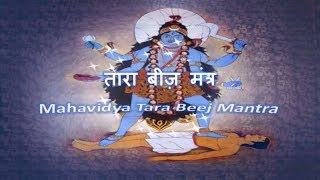 Mahavidya Tara Beej Mantra ND Shrimali