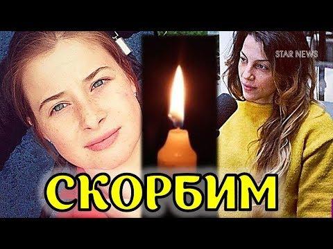 Ушли из жизни российские спортсменки - подробности гибели чемпионок Фатима Жагупова и Элина Гисмеева
