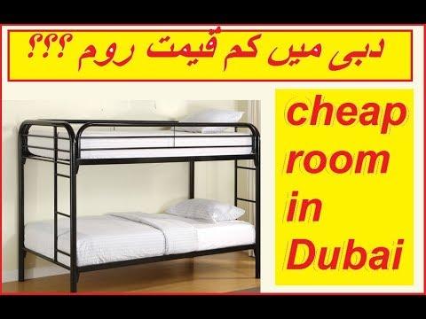 cheap bed space  in Dubai