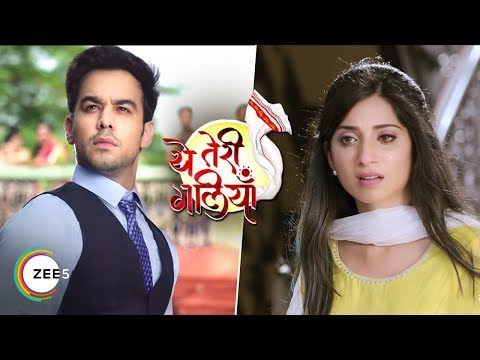 Yeh Teri Galiyan |  ZEE TV | Launches 25th July Only On ZEE5
