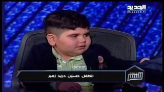 برنامج للنشر الطفل العراقي حسوني اشبع ضحك