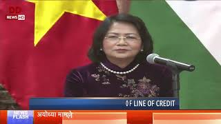 Vice President addresses Indian community & friends of India in Hanoi. Vietnam