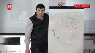 видео Где купить стальные панельные радиаторы KORADO RADIK®