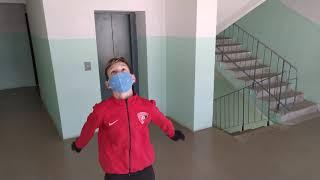 Тренируемся дома. Спорт и коронавирус COVID-19