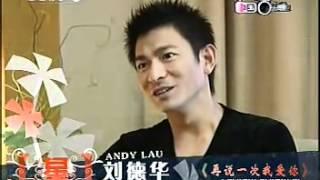 华仔 CCTV3 Zai Shuo Yi Zi Wo Ai Ni 4