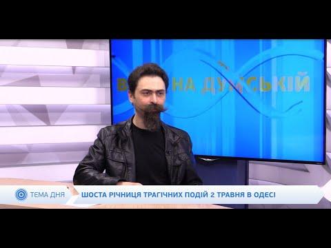 Вечер на Думской. Борис Яворский, 01.05.2020