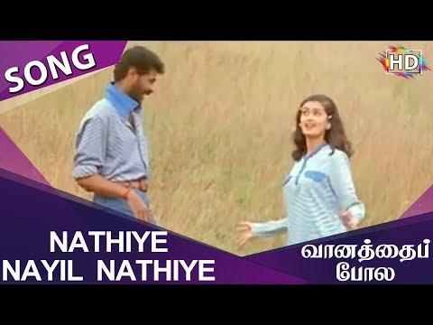 Nathiye Nayil Nathiye HD Song Vaanathaippola