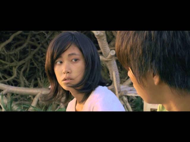映画『2つ目の窓』予告編