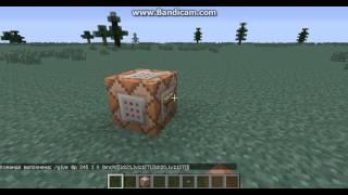 Как зачаровать меч на 127 lvl и далее с помощью командного блока в Minecraft.