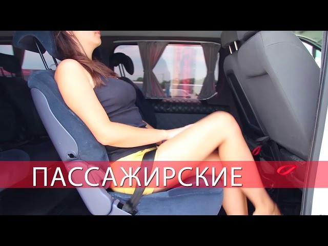 Пассажирские перевозки в Москву, из Харькова, из Днепра, из Запорожья. Микроавтобусом в Москву.