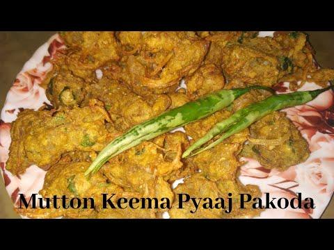 Mutton Keema Pyaaj Pakoda recipe in Hindi | Ramadan special | easy and quick recipe