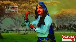 लव फिलिग मीना गीत //सुपर हिट मीना गीत // A - 1 Meena geet