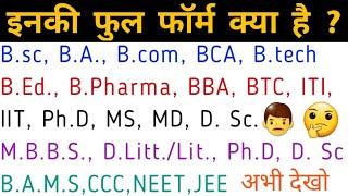 full form of B.sc, B.A., B.com, BCA, B.tech, B.Pharma, BBA, BTC, ITI, IIT, D. Sc., M.B.B.S.