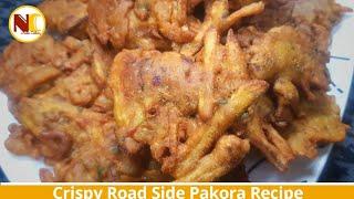 Crispy pakora Recipe || Authentic Road Side Pakora Recipe by Nadia Cookery || Trick crispy pakora