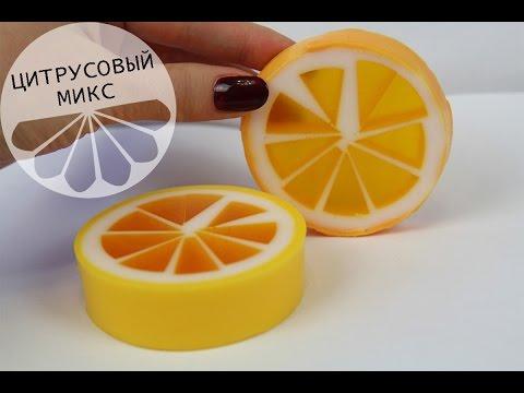 Мыловарение! Как сделать мыло апельсин