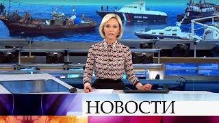 Выпуск новостей в 18:00 от 18.09.2019
