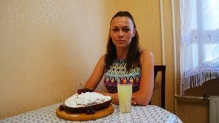 Простой рецепт ПИРОГА с ЧЕРЕШНЕЙ на кефире Мой ЭЛИКСИР ЗДОРОВЬЯ самый ВКУСНЫЙ пирог
