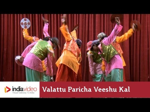 Valattu Paricha Veeshu Kali, a performing art from Kerala