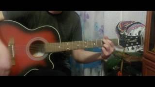 Баста выпускной на гитаре аккорды видео