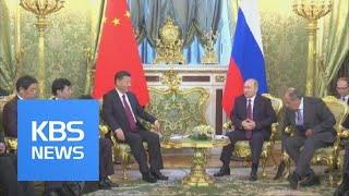 CCTV 4 china news
