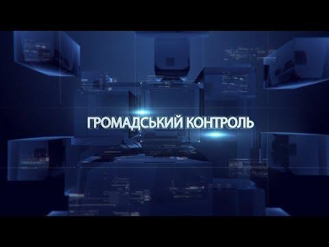Громадський контроль. Віктор Щадей
