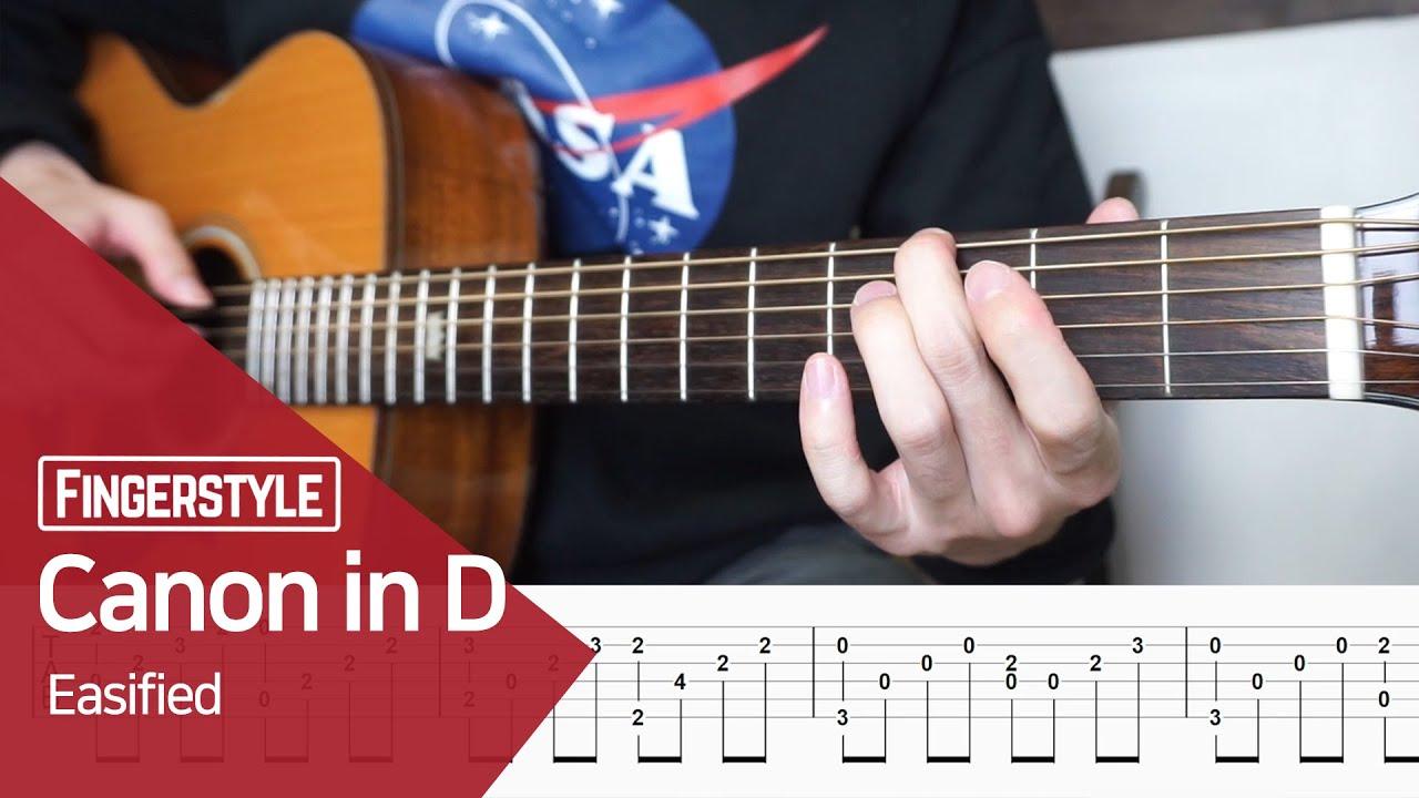 (기타로 치는 피아노곡) Canon in D 핑거스타일 연주 (통단기 쉬운버전)