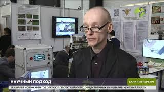 В Санкт-Петербурге открылась Международная выставка «АГРОРУСЬ»