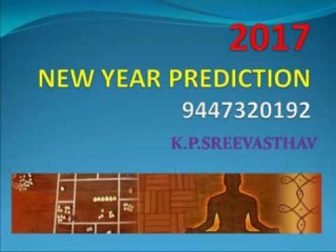 2017 NEW YEAR PREDICTION = CHINGAM - MAKAM POORAM UTHRAM / K.P.SREEVASTHAV 9447320192