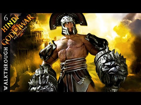 "GOD OF WAR 3 Remastered (Hindi) Part 6 ""Defeat Hercules"" (PS4 Gameplay)"