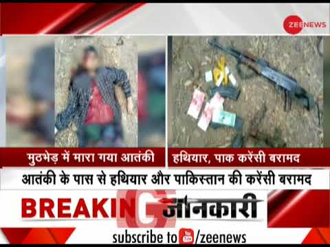 Pak currency recovered from terrorist killed in Handwara encounter| आतंकी से मिली पाकिस्तानी करेंसी
