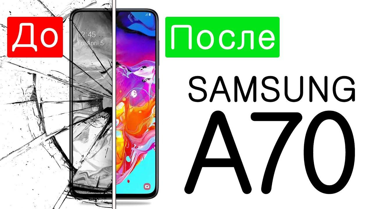 Разбор Samsung A70 (A705F). Замена стекла. Ремонт в M-FIX