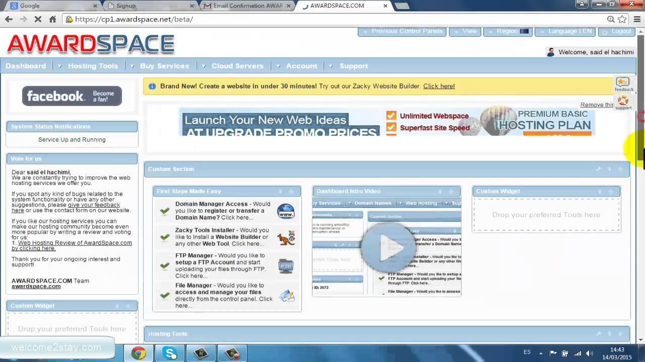 الدرس 1 كيف تقوم بي إنشاء مدونة الوردبرس في 13 دقيقة مجانا