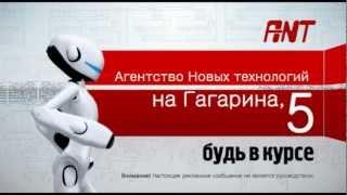 Ремонт принтеров | АНТ на Гагарина, 5(, 2012-07-19T15:31:15.000Z)