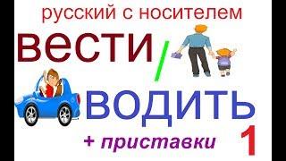 № 334 ВОДИТЬ screenshot 2