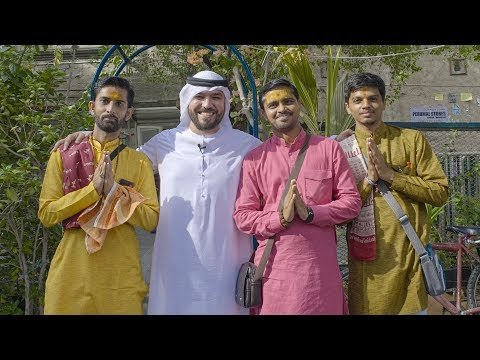 HINDUS OF THE UAE