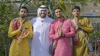 HINDUS OF THE UAE