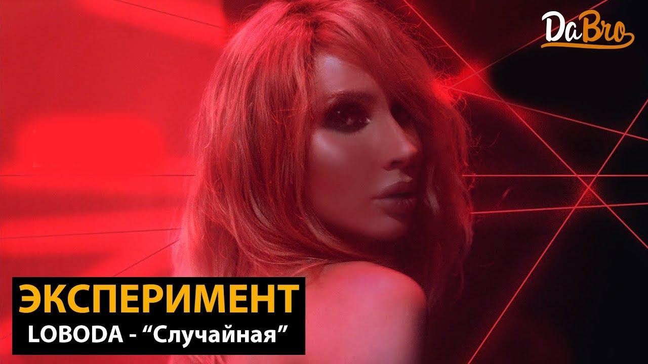 Последние добавления ТОП По категориям Убрать вокал из песни Главная....