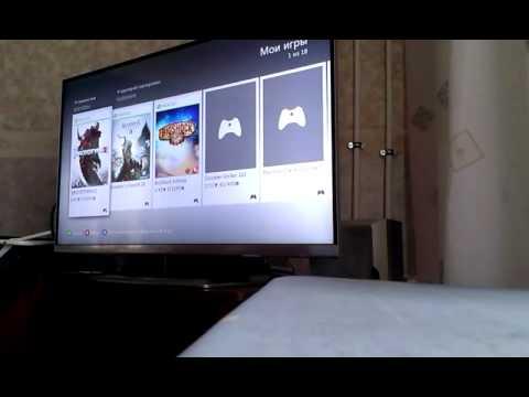 Общие профили в Xbox Live