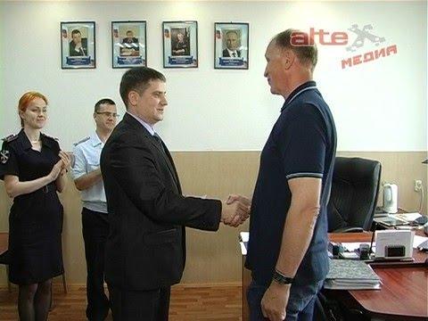 Члены Общественного совета при ОМВД России по Артёмовскому району получили именные удостоверения