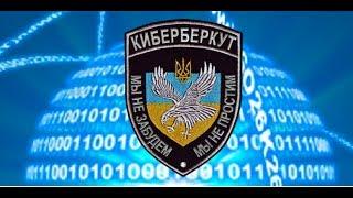 PTV News Speciale - L'Ucrainagate di Hillary