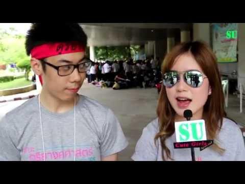SU Cute Girl Special : Silpakornism72 กิจกรรมรับน้องใหม่ 2015 (Ep.1/2)