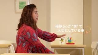 ライフアットホーム テレビ愛知 毎週木曜 夜9:54放送。 http://tv-aichi...