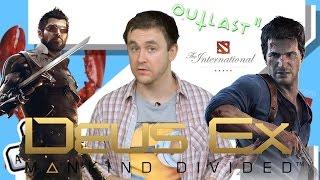 Коротко о самых важных и ломающих новостях игровой индустрии В этом выпуске Deus Ex Mankind Divided новый сценарист