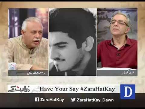 Zara Hat Kay - 25 December, 2017 - Dawn News