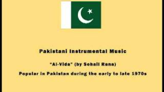 Pakistani Instrumental Music - Al-Vida (by Sohail Rana)