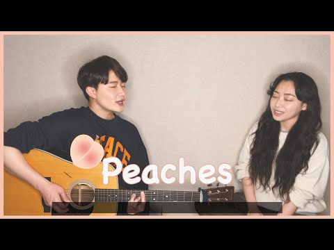 Siblings Singing 'Justin Bieber – Peaches' ㅣ 친남매가 부르는 '저스틴 비버 – Peaches (ft.Daniel Caesar, Giveon)'🍑