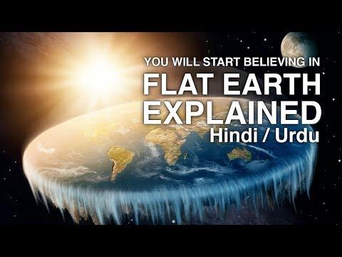 Flat Earth Concept Explained   Urdu / Hindi   My Channel Video   Goher Ali Rizvi