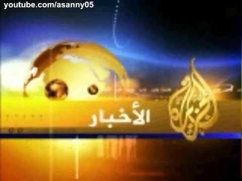 [2006-2009] [Title] Aljazeera News الجزيرة - شاشة العنوان للأخبار