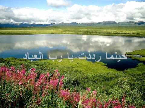 Ya'Adheeman - English and Arabic Lyric